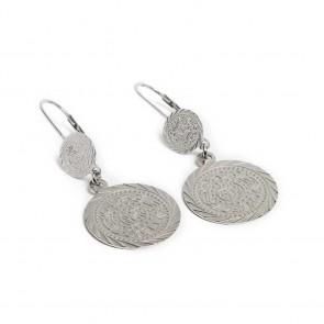 Silis Earring Gypsy Coin So Silver