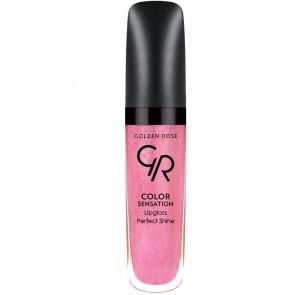 Color Sensation Lipgloss